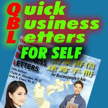 Buy QBL Self